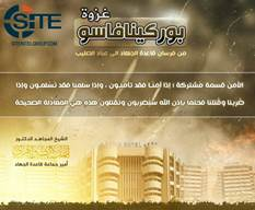 AQIM Media Division Points to Splendid Hotel Raid as Warning to Enemy