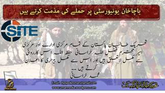 TTP Condemns Attack at University in Pakistan as Un Islamic