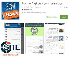 Afghan Taliban Develops Android App Lists on Google Play Store
