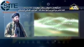 TIP Leader Rejects IS Caliphate Explains Downfall of IMU in Audio Interview