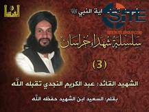 ihadi Media Group al Fursan Gives Biography of Slain Saudi Associate of Former al Qaeda Official