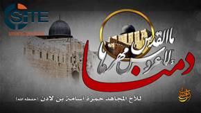 Hamza bin Laden Son of Usama Promotes Lone Wolf Attacks in West as Means to Liberate Jerusalem