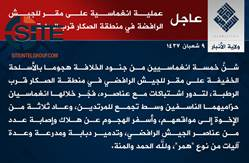 IS Claims 5 Man Suicide Raid on Iraqi Army Post in Anbar