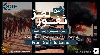 Shabaab Releases Fourth Episode of From the Frontiers of Glory Series