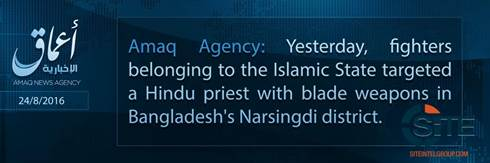 Amaq Reports IS Fighters Targeting Hindu Priest in Narsingdi