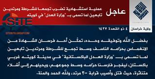 IS Khorasan Province Claims Killing Wounding 200 in Quetta Suicide Bombing