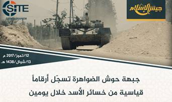 Jaish alIslam Reports Record BreakingCasualties Caused to Syrian Regime Forces in Two Days