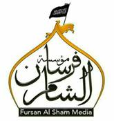 Migrant Fighters in Syria Establish Fursan al Sham Media on Facebook Twitter and Telegram