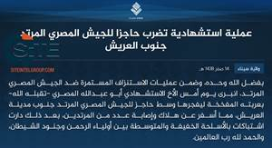 IS Claims Suicide Bombing at Egyptian Army Checkpoint in al Arish