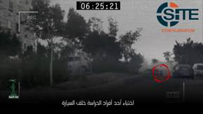 Thawra Brigade Releases Video on Assassinating Senior Egyptian Military Official1