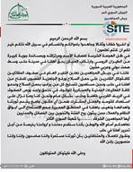 FSA Faction Calls for General Mobilization to Defend Aleppo