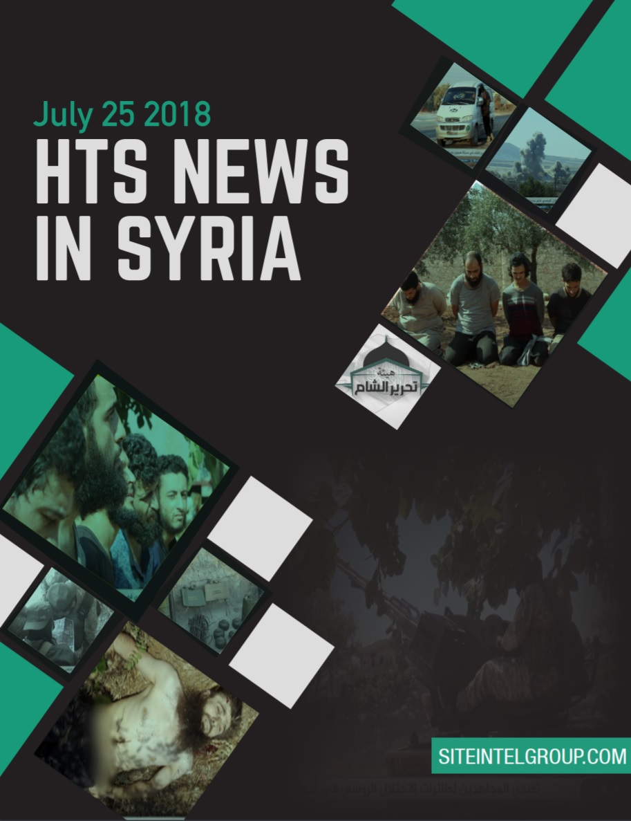 HTS News in Syria for July 25, 2018