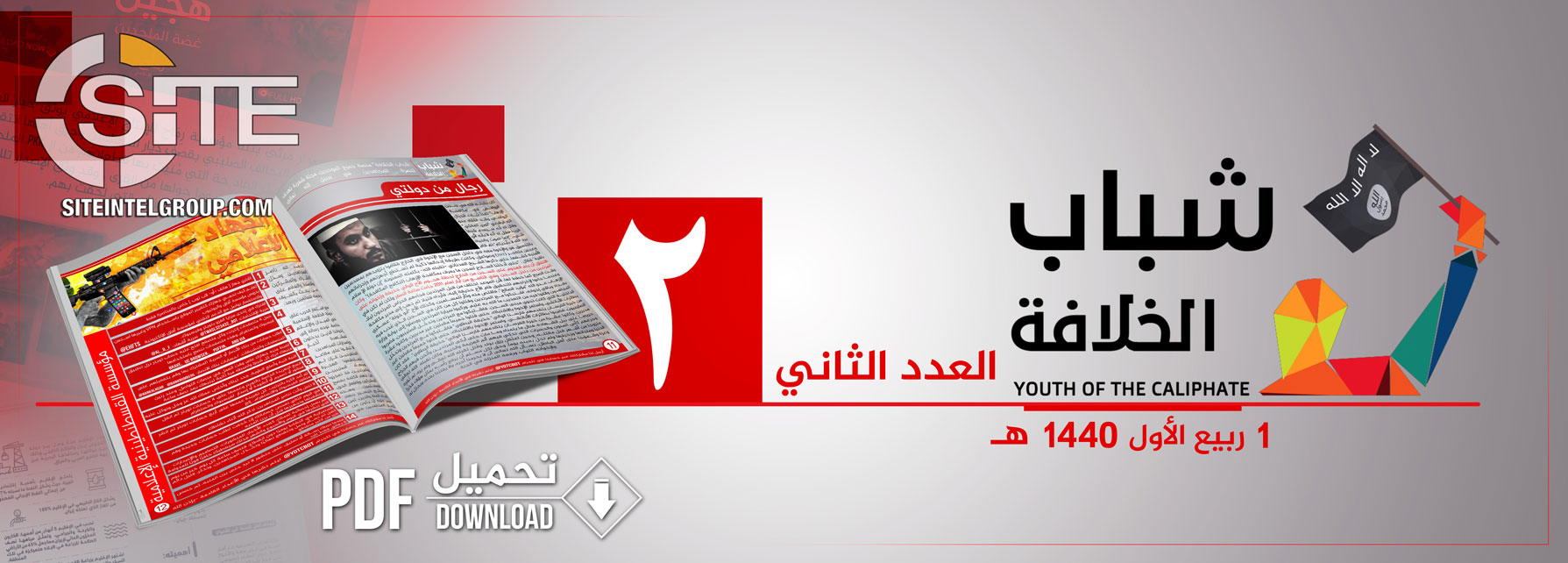 youthcaliphatemag2