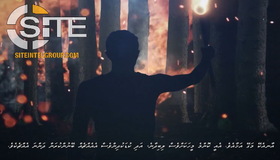 Watermarked Dhivehi Incite The Believers Cover