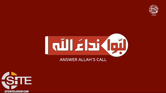 answercall1