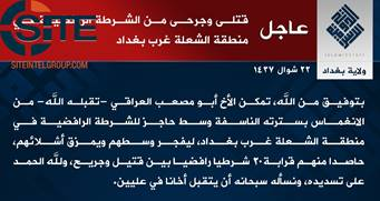 IS Claims Immersive Suicide Attack on Police Checkpoint in Baghdad