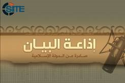 IS al Bayan Provincial News Recaps for July 17 18 2016