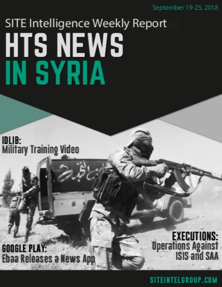 HTS News in Syria for September 25, 2018