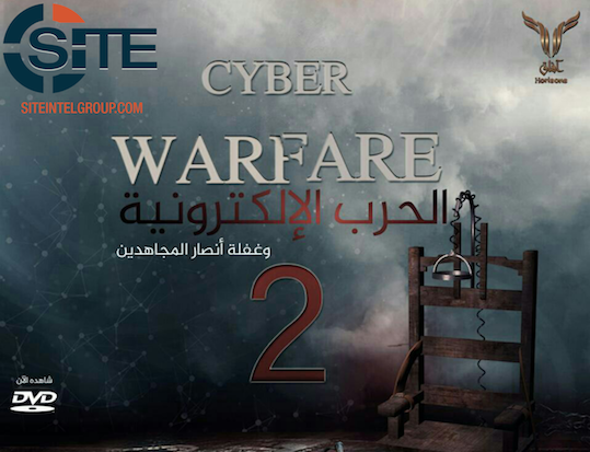 cyberwarfare wmre
