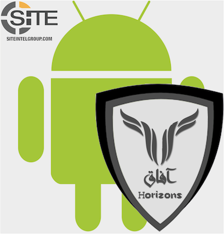 afaaq android top wmre