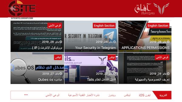 afaaq site top