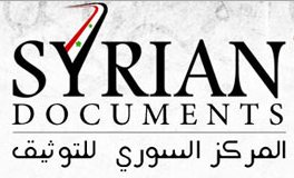 site-09-25-14-hacker-claims-breaching-the-database-of-syrian-center-for-documentation