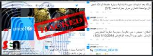 site-10-08-14-syrian-electronic-army-reportedly-hacks-unicef's-twitter-account