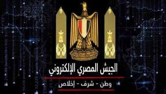 "site-11-24-14-anonymous-and-""egyptian-cyber-army""-join-forces-against-isis"