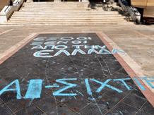 SITE-Monitoring-WST---9-26-2011--WS-Celebrate-Racist-Attacks-in-Greece