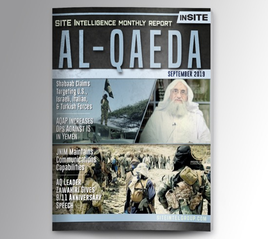 AQReportCoverOct.2018