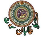 File:Arms of the Islamic Emirate of Afghanistan.svg ...