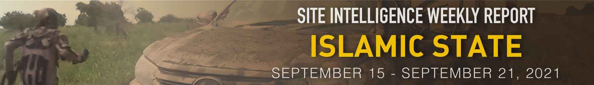 https://ent.siteintelgroup.com/images/masthead/IS_inSITE_Banner_09_15-21_21.jpg