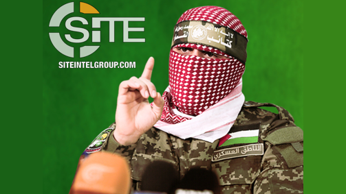 Qassam text1