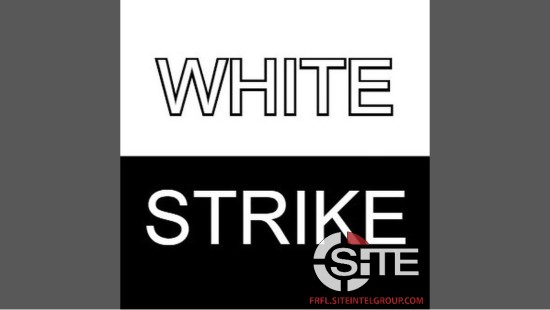 white strike