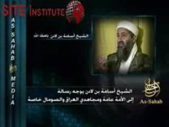 A Speech by Usama bin Laden to the Muslim Ummah in General and the Mujahideen in Iraq and Somalia in Particular, 7/2006