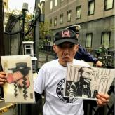 "Gab Users React to Picture of NSJAP Leader Protesting Outside Israeli Embassy in Japan: ""Jews fear the Samurai"""