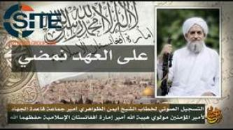 Al-Qaeda Leader Ayman al-Zawahiri Pledges to New Afghan Taliban Chief