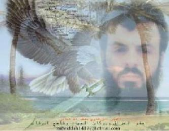 ZARQAWI SENDS AN AUDIO MESSAGE COMMENTING ON THE CURRENT EVENTS
