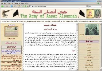 The Army of Ansar al-Sunnah's website