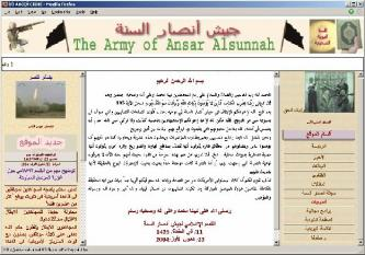 "Jaish Ansar Al-Sunnah Insurgency Group In Iraq issues a ""clarification statement""  regarding the ""blessed attack"" against the American base in Mosul"
