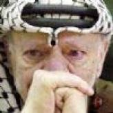 HAMAS ANNOUNCES THE DEATH OF THE LEADER AND GREAT SYMBOL, PRESIDENT ARAFAT