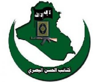 Hassan al-Basri Brigade Attack Iraqi Police and Intelligence Officers