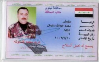 Ansar al-Sunnah Provides Identification Cards of a Security Officer Assassinated in al-Mosul Last Week, and Claims Responsibility for a Bombing on the Kurdish Union Party's Convoy