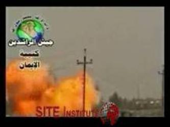 The Visual Issue of the Last Operations of al-Rashideen Army in Iraq