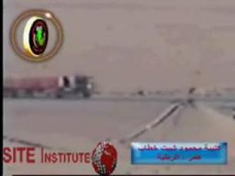The Twentieth Revolution Brigades Issues Two Videos Depicting Bombing Attacks Targeting American Humvees in al-Anbar and Abu Ghraib