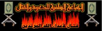 Salafist Group for Call and Combat (GSPC) Claims Responsibility for a Double Bombing as a Port in the District of Boumerdas in Algeria