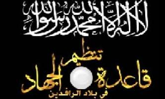 New Statement by Qaedat al-Jihad in Iraq Vows to Carry Out More Attacks