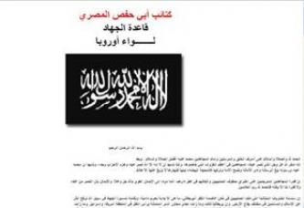 "Abu Hafs al-Masri Brigades Communiqué: London Attacks Were the Start of a ""Deadly War"""