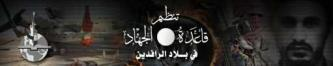Al-Qaeda in Iraq Issues Statement Congratulating the Mujahideen in al-Haramain Country
