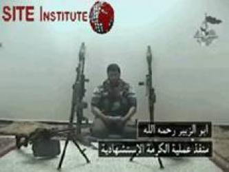 A Video Will of a Suicide Bomber from al-Qaeda in Iraq, and His Operation on an American Checkpoint in al-Fallujah